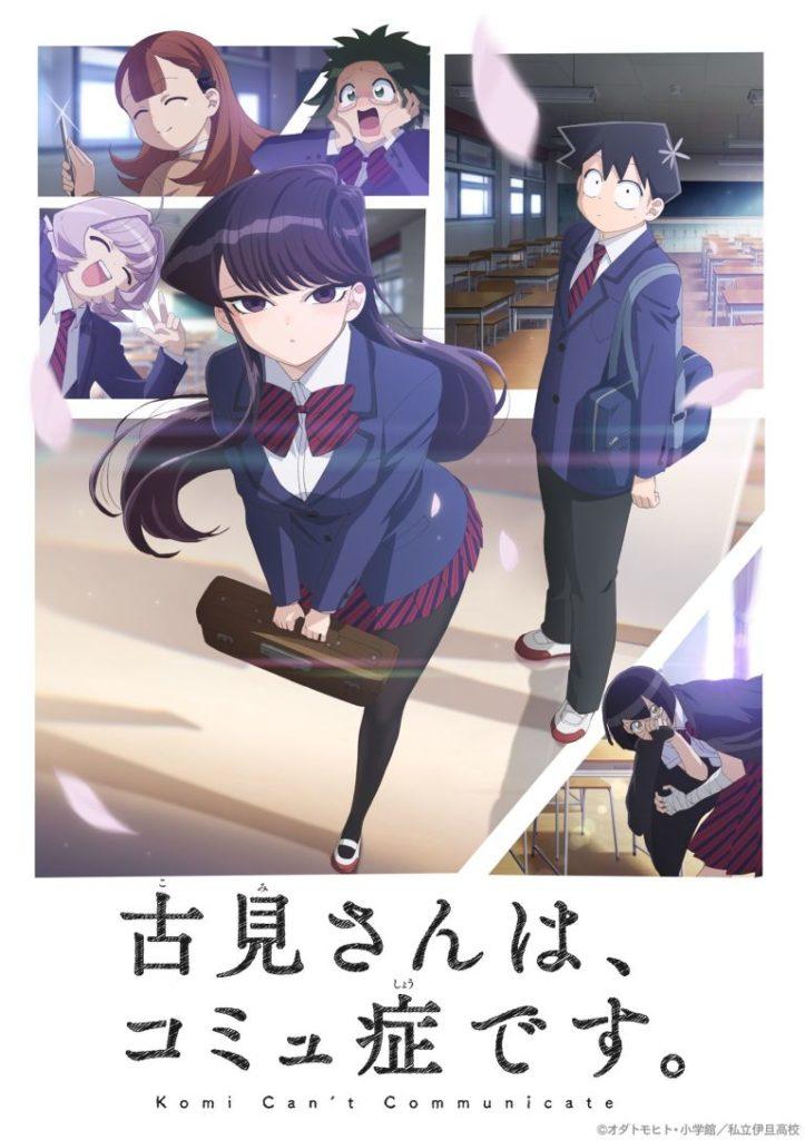 Imagen revelada de la adaptación de Komi Can't Communicate al anime.